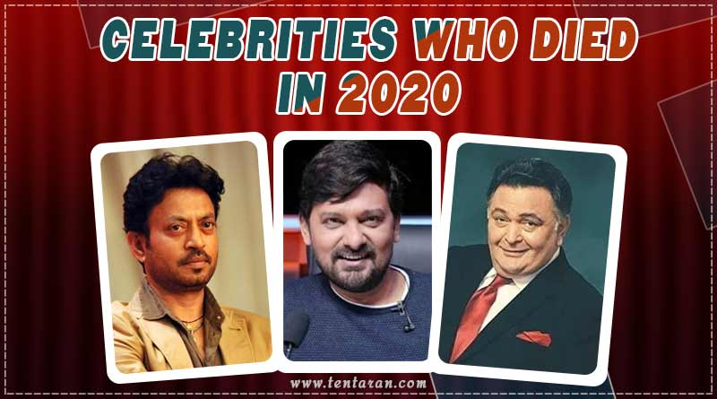 celebrities who died in 2020