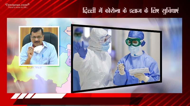 delhi coronavirus update today in hindi
