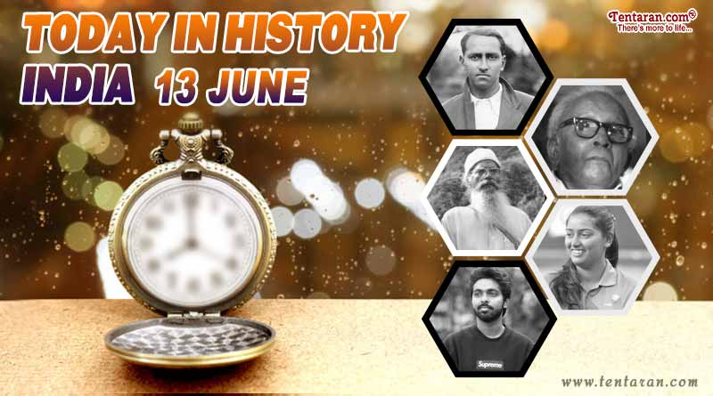 13 june in indian history