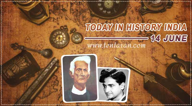 14 june in indian history