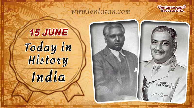 15 june in indian history