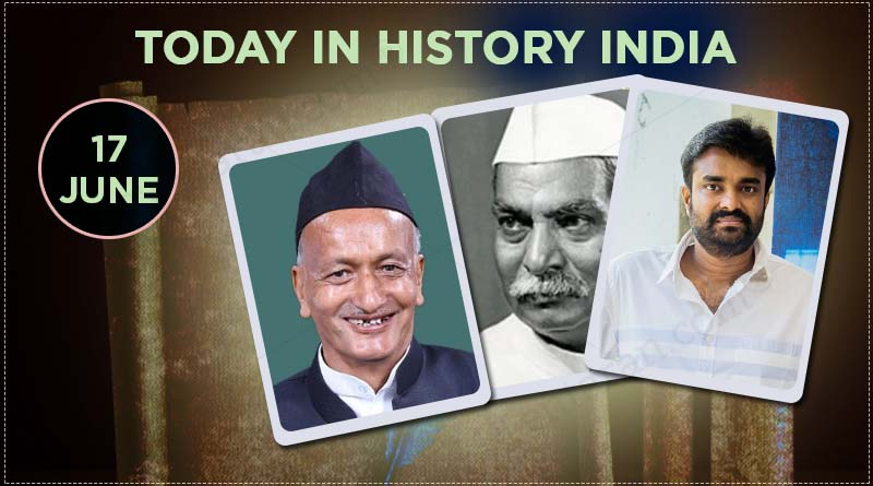 17 june in indian history