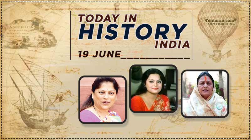 19 june in indian history