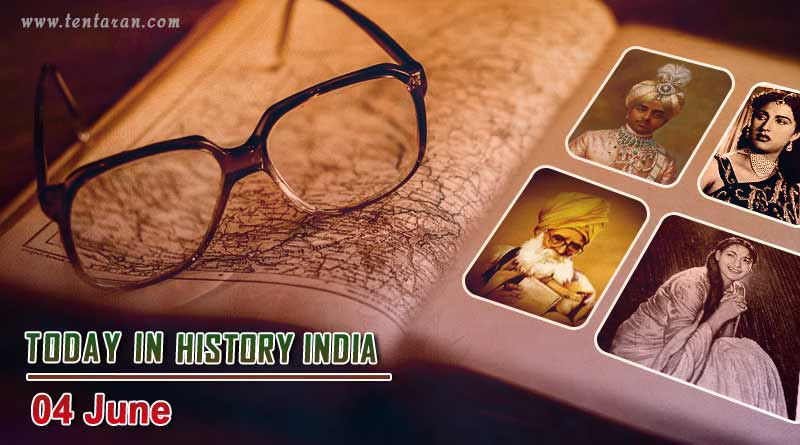 4 june in indian history