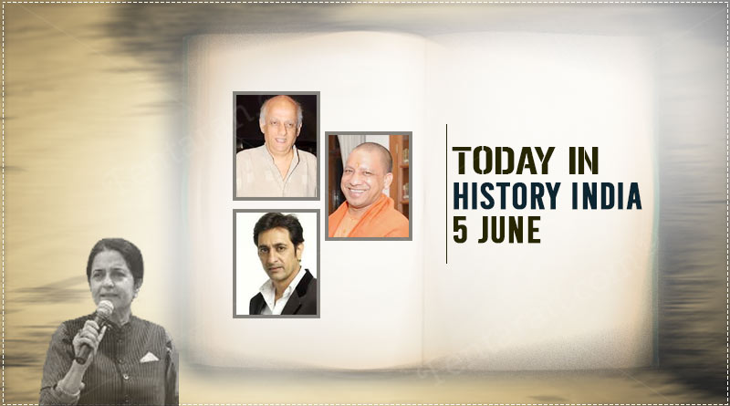 5 june in indian history