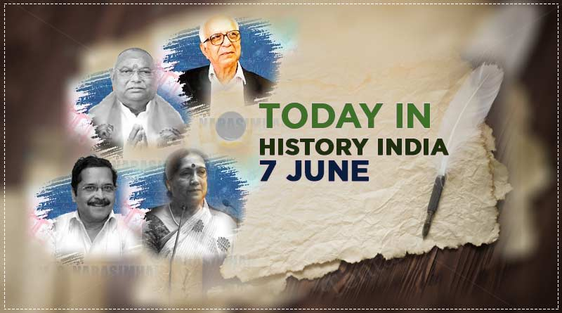 7 june in indian history