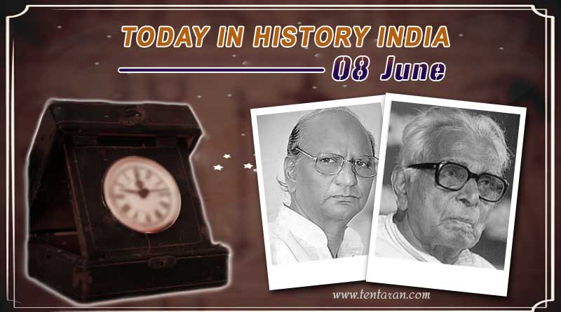 8 june in indian history