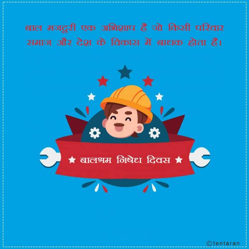 world day against child labour images25