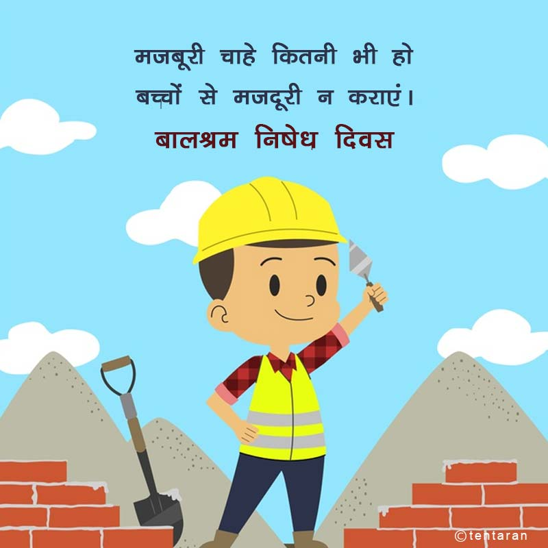 world day against child labour images9