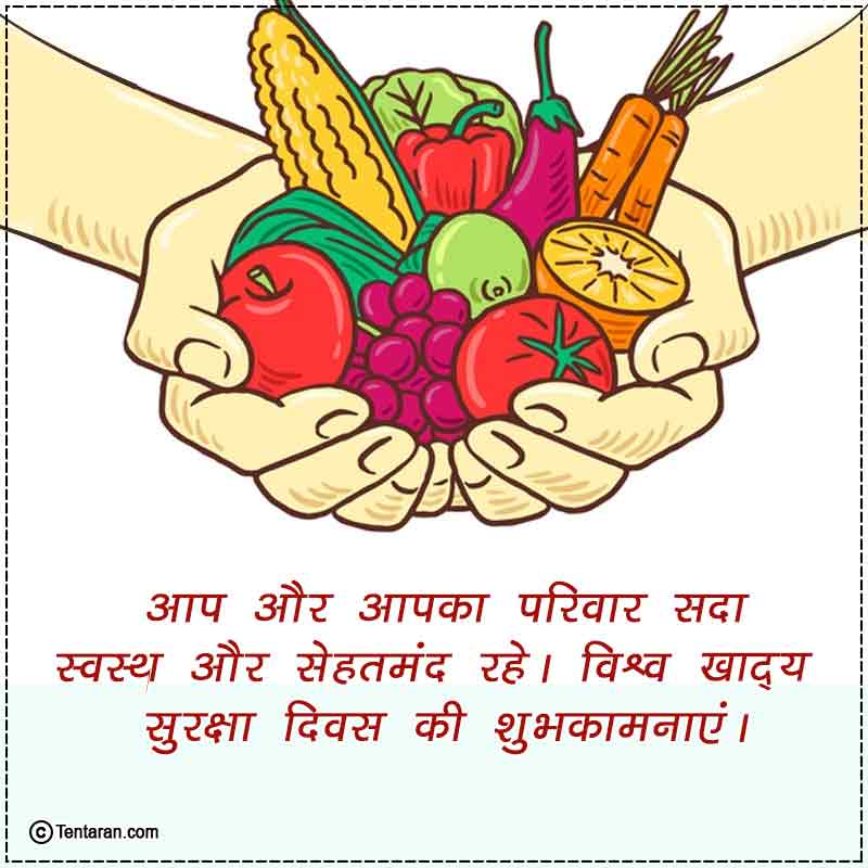 world food safety day 2020 images3