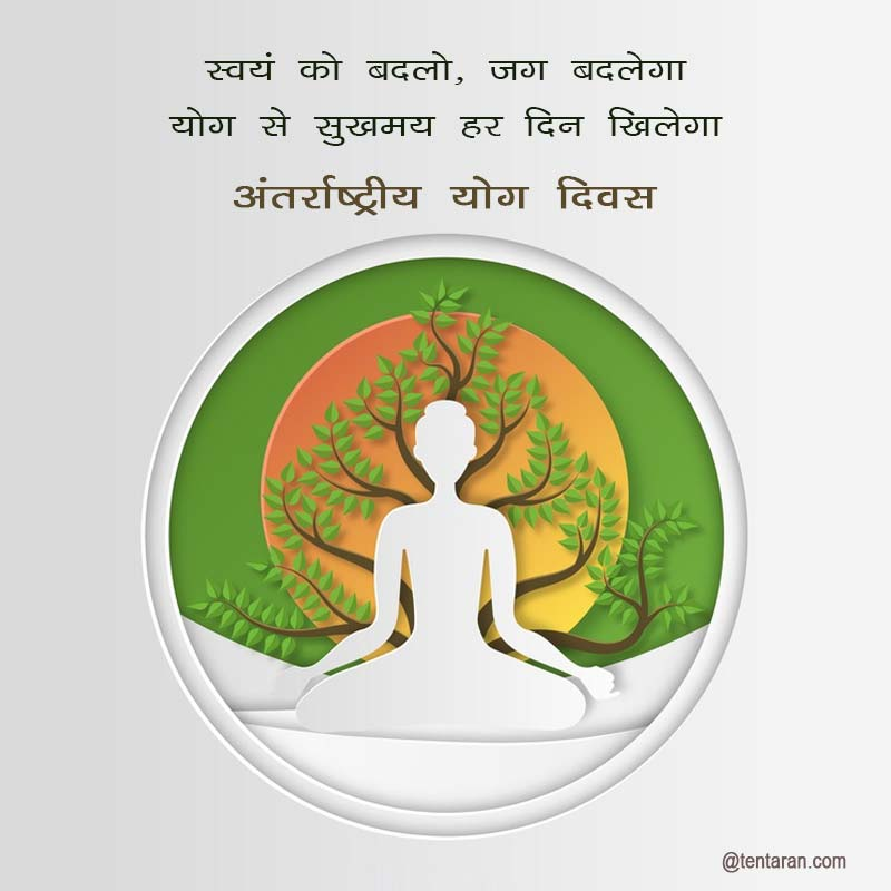 yoga day images11