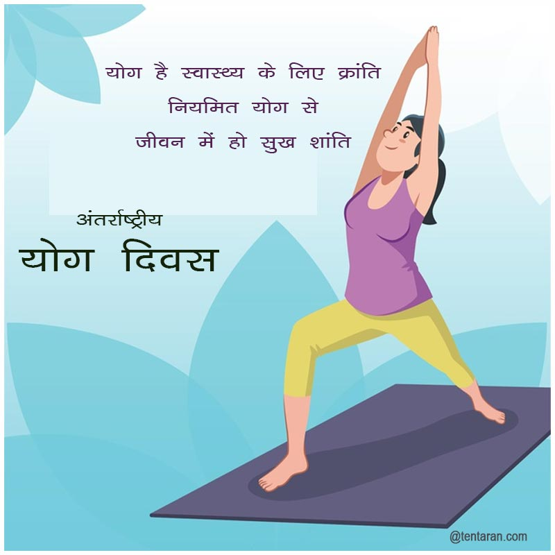 yoga day images13
