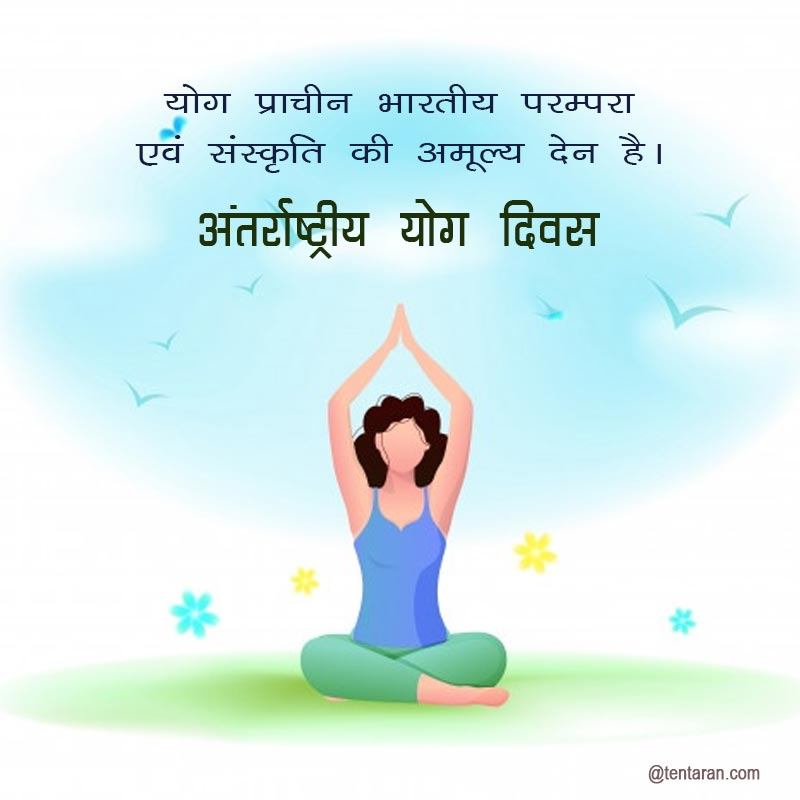yoga day images3