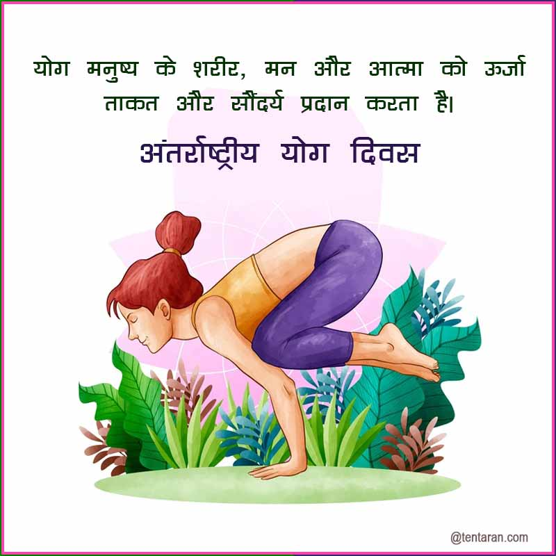 yoga day images9