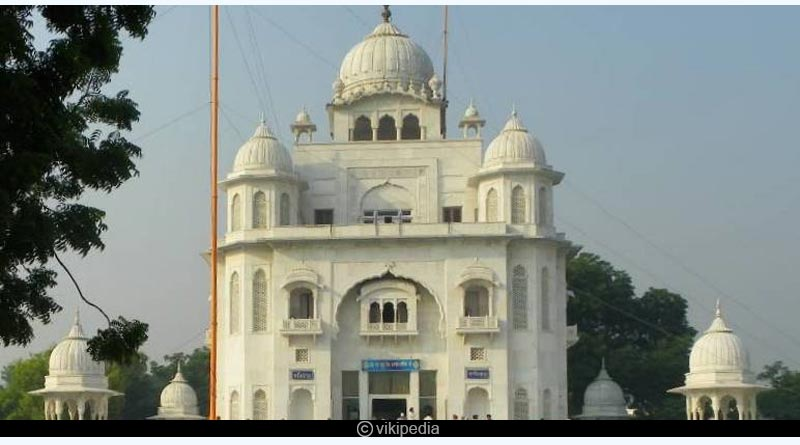Delhi Sikh Gurudwara Management Committee