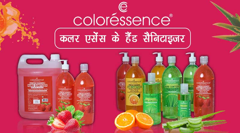 best hand sanitizer in india in hindi