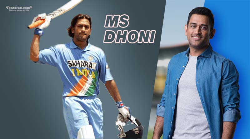 ms dhoni achievements list