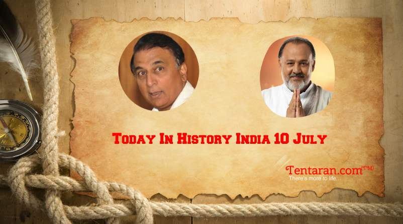 today in history india 10 july