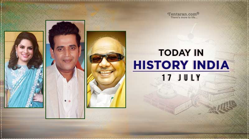 today in history india 17 july