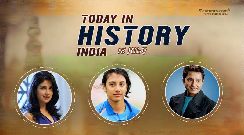today in history india 18 july