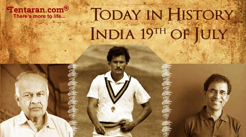 today in history india 19 july