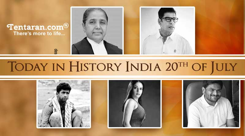 today in history india 20 july