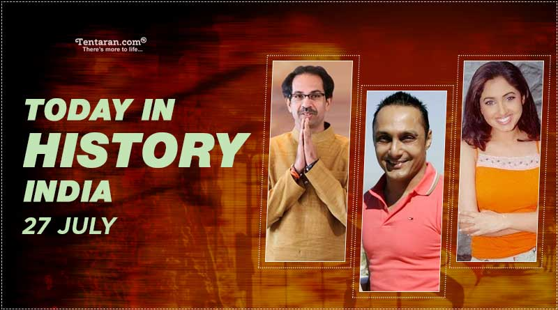 27 july in indian history
