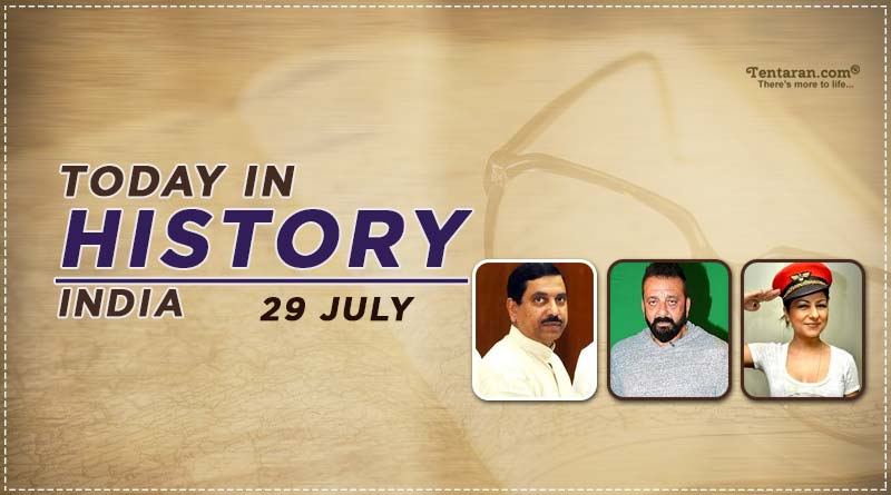 today in history india 29 july