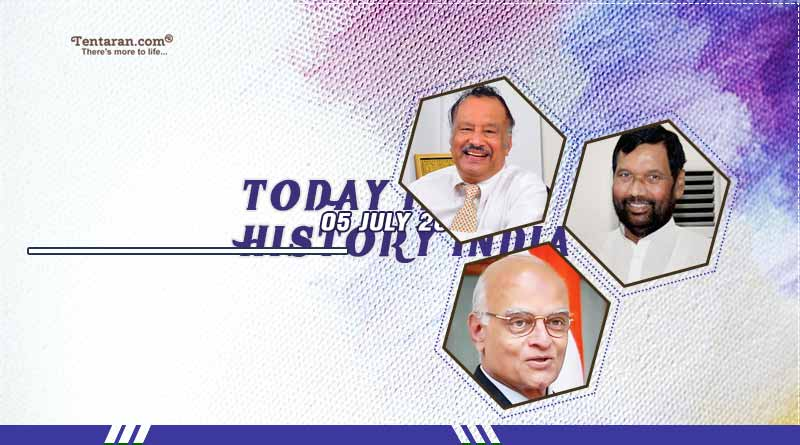 today in history india 5 july
