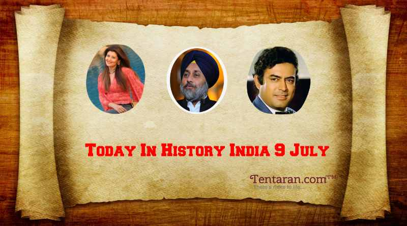 today in history india 9 july