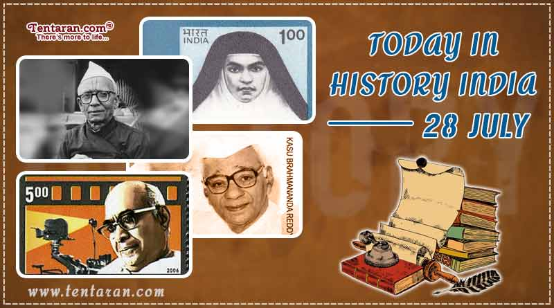 today in history India 28 July