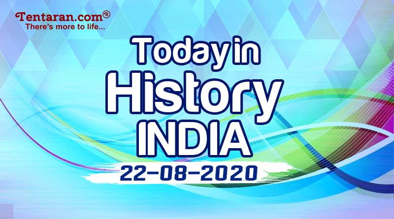 22 august in indian history