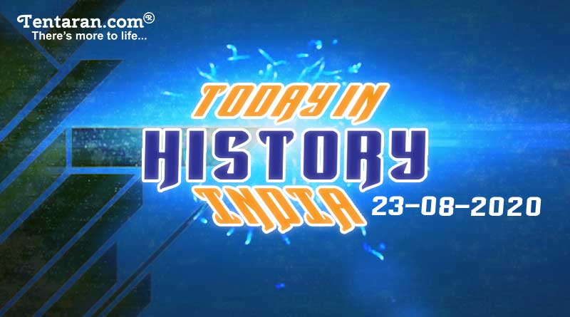 23 august in indian history