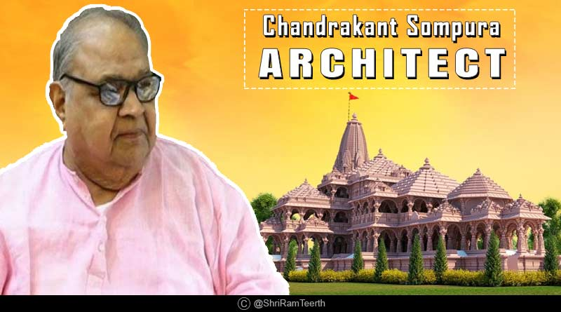 architect and design of ram temple in ayodhya