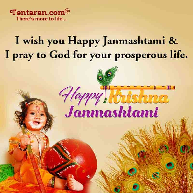 happy Janmashtami quotes with images1