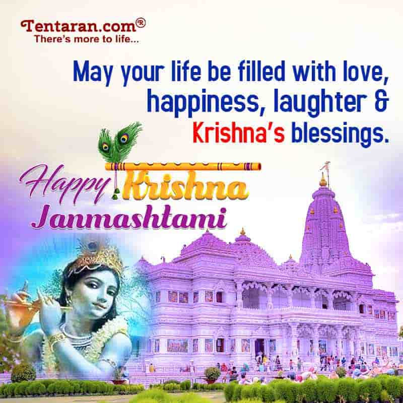 happy Janmashtami quotes with images3