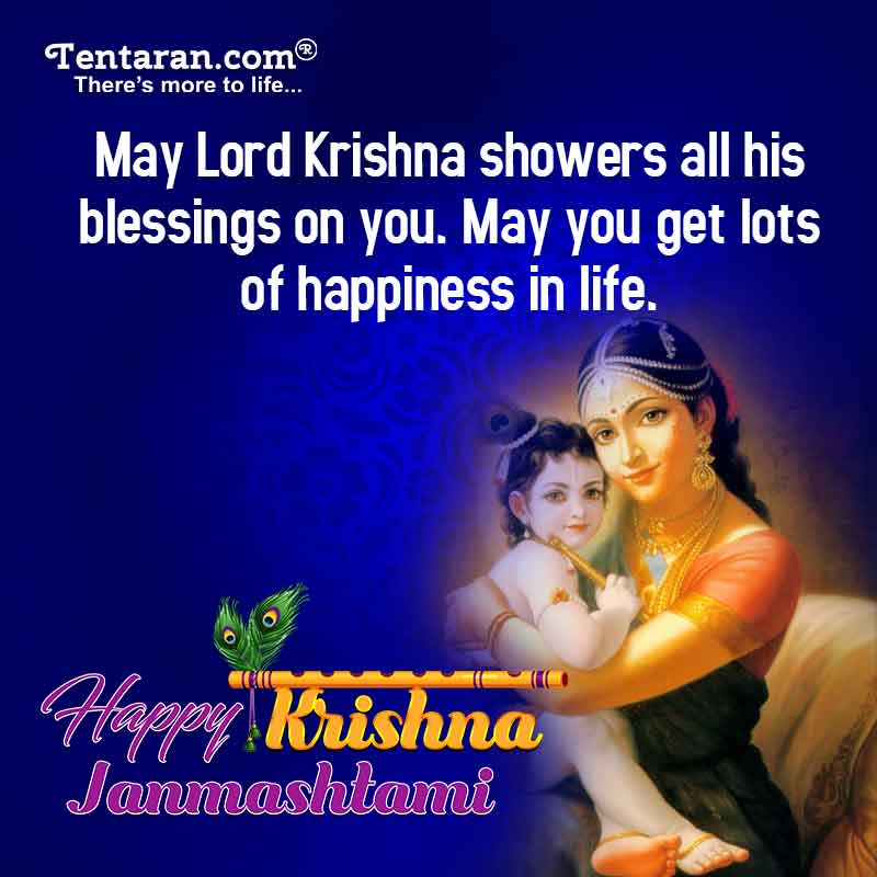 happy Janmashtami quotes with images4