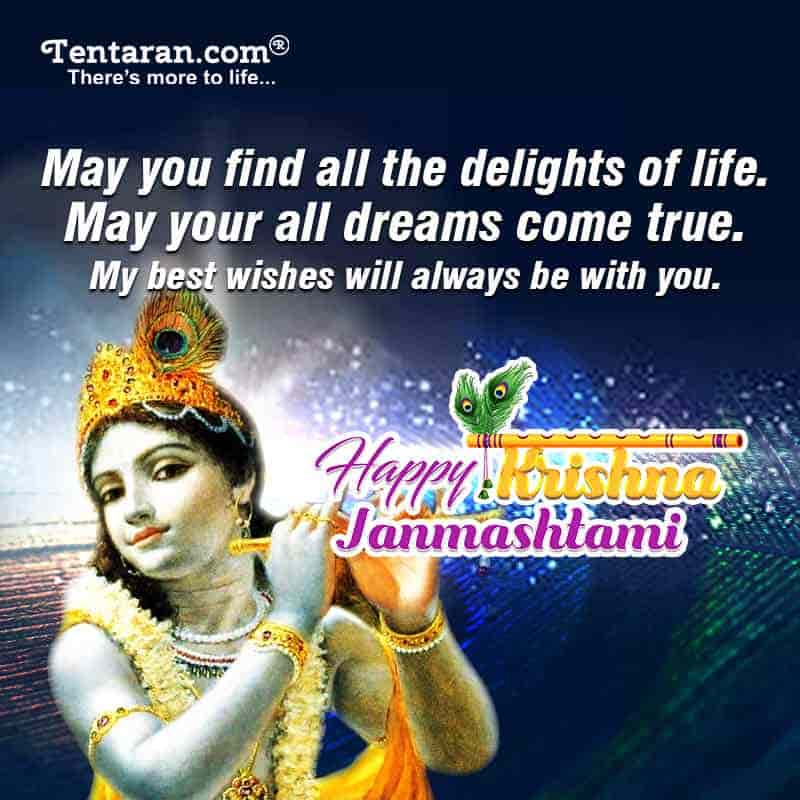 happy Janmashtami quotes with images9