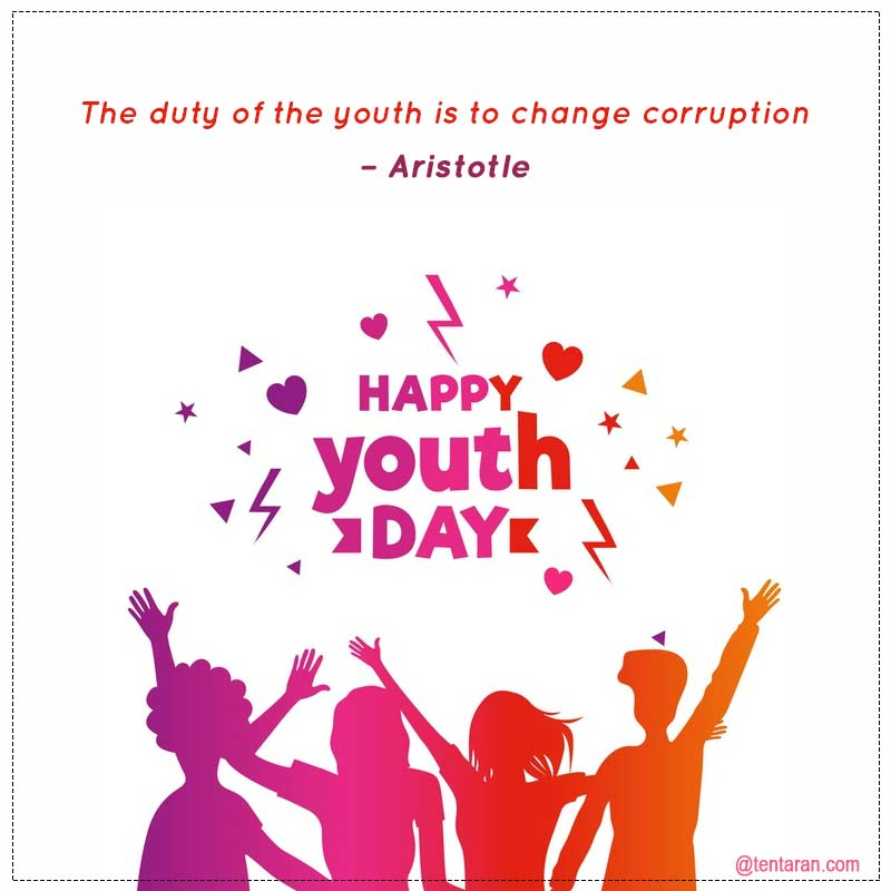 international youth day quotes images3