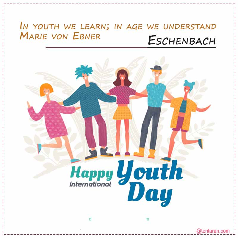 international youth day quotes images5