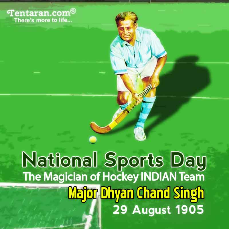 Happy National Sports Day Images Wishes Sports Day 2020 Photos