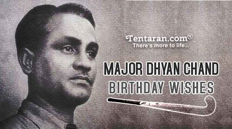 major dhyan chand birthday wishes images download