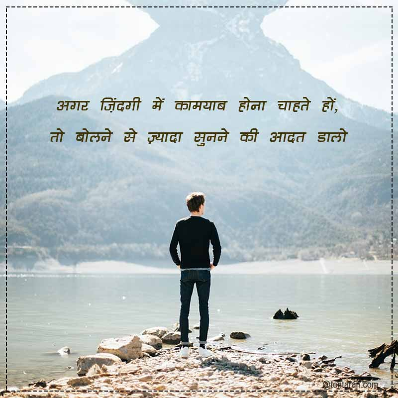 motivational quotes with images12