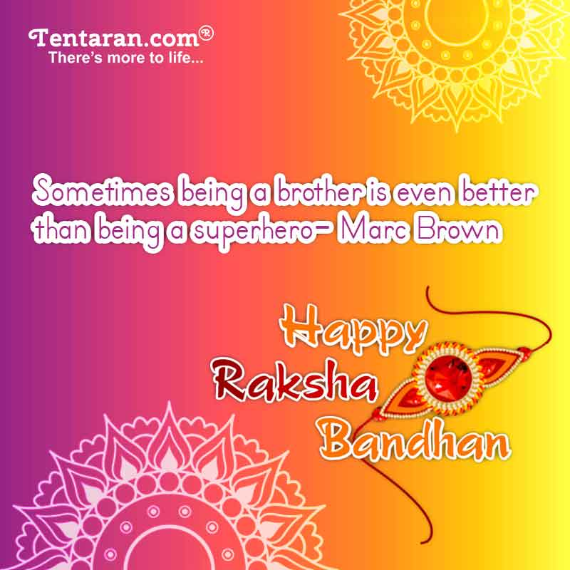 raksha bandhan wishes images1