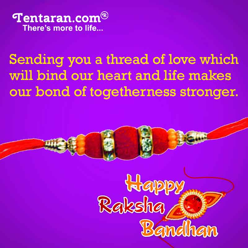 raksha bandhan wishes images11