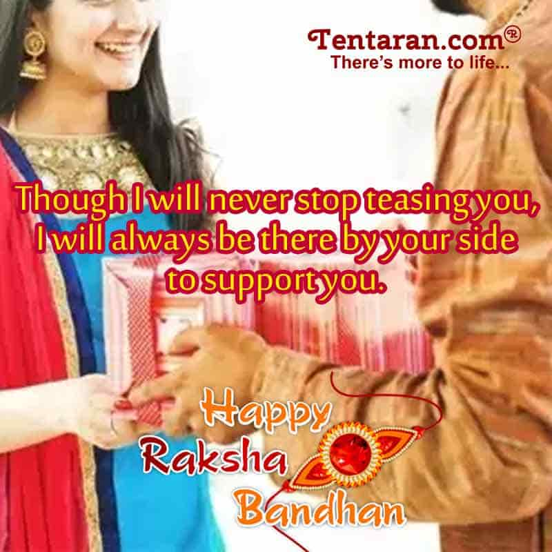 raksha bandhan wishes images13