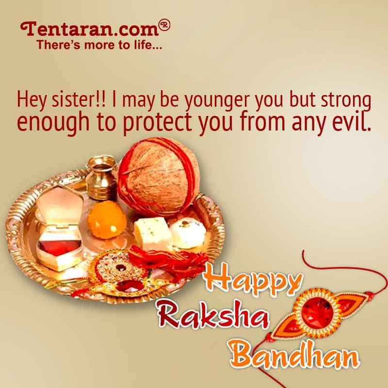 raksha bandhan wishes images3