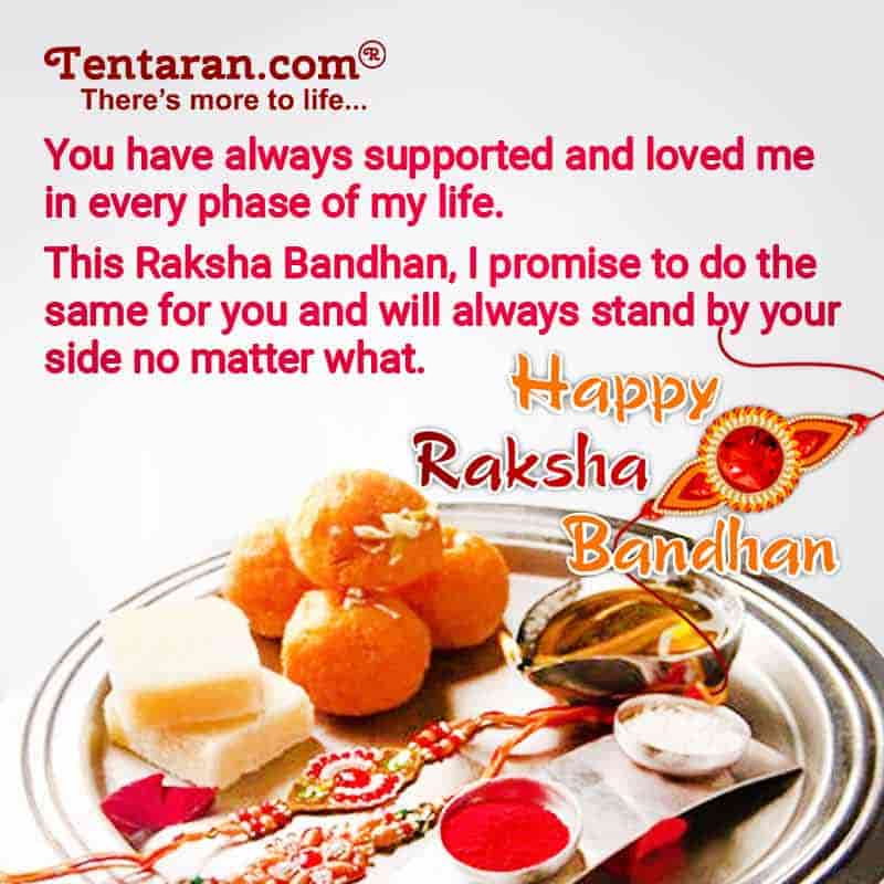 raksha bandhan wishes images7