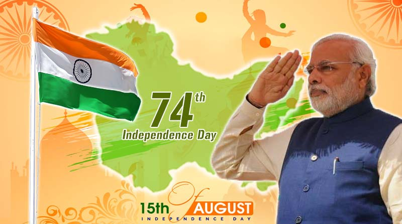 special about independence day