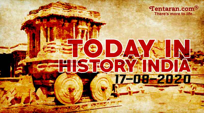 today in history India 17 august